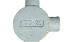Коробка чугунная КТО-20