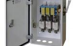 Ящики силовые с порошковой покраской, с предохранителями, со степенью защиты IP32 и IP54